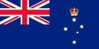 Victoria Government listings
